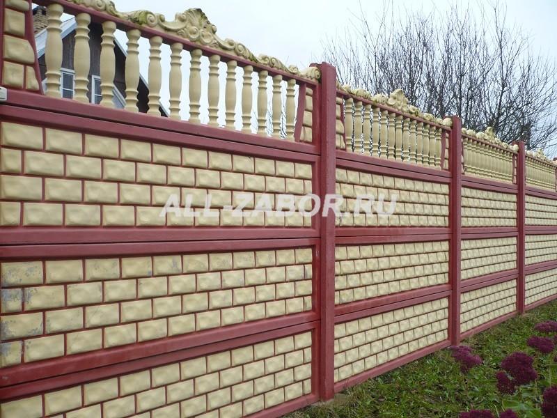 Купить забор из бетона тюмень как класть газоблок на цементный раствор